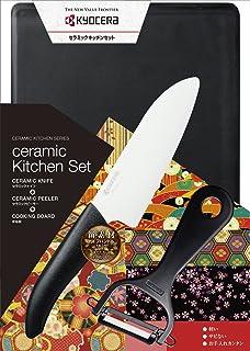 京セラ キッチン3点セット(セラミックナイフ・まな板・ピーラー) 限定和柄パッケージ ブラック GP-W3-BK