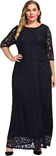 Women's Plus Size Stretch Lace Maxi Dress - Evening Wedding Cocktail Party Dress