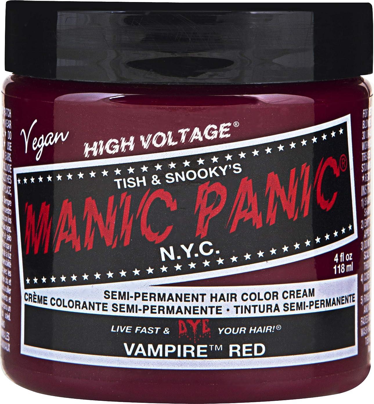 大聖堂食器棚有益なMANIC PANIC Cream Formula Semi-Permanent Hair Color - Vampire Red