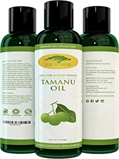 Pure Tamanu Oil Organic Cold Pressed Unrefined for Skin, Nail, Hair, Face & Scalp -Carrier Oil with Vitamin E, Best Eczema Cream, Acne Treatment, Massage Oil, Scar Removal/Stretch Mark Cream (4 oz)