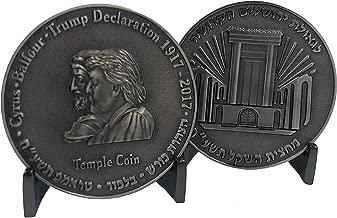 Half Shekel King Cyrus Donald Trump Jewish Temple Mount Israel Coin Israel Challenge Coin