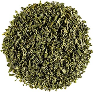 Parsley Organic Seasoning Spice - Perfect As Garnish - Petroselinum Crispum 100g