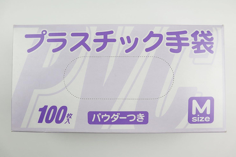 酔ったお世話になったペッカディロ使い捨て手袋 プラスチック グローブ 粉付 Mサイズ 100枚入×20個セット まとめ買い