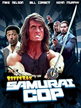RiffTrax: Samurai Cop