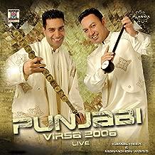 Punjabi Virsa 2006