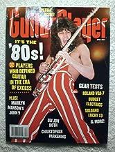 Eddie Van Halen - It's the '80s! (1980s) - Guitar Player Magazine - April 2001 - No Address Label!
