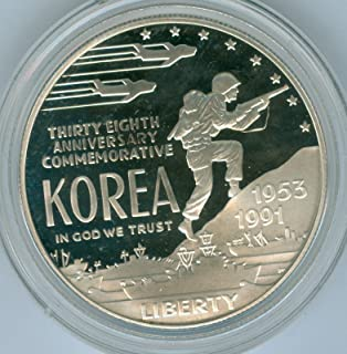 korean silver coin