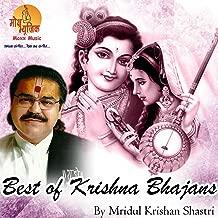 Radhe Shyam Shyama Shyam
