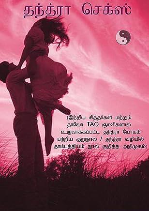 Video indického tamilského sexu