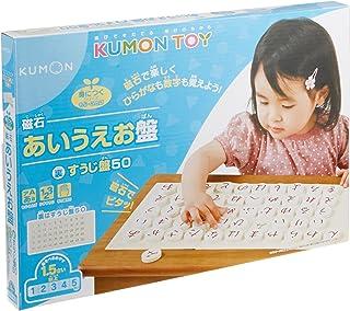 くもんの磁石あいうえお盤(すうじ盤50)