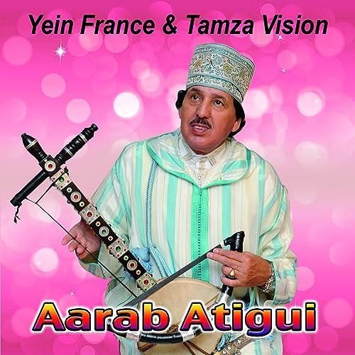 AARAB GRATUIT MP3 TÉLÉCHARGER ATIGUI