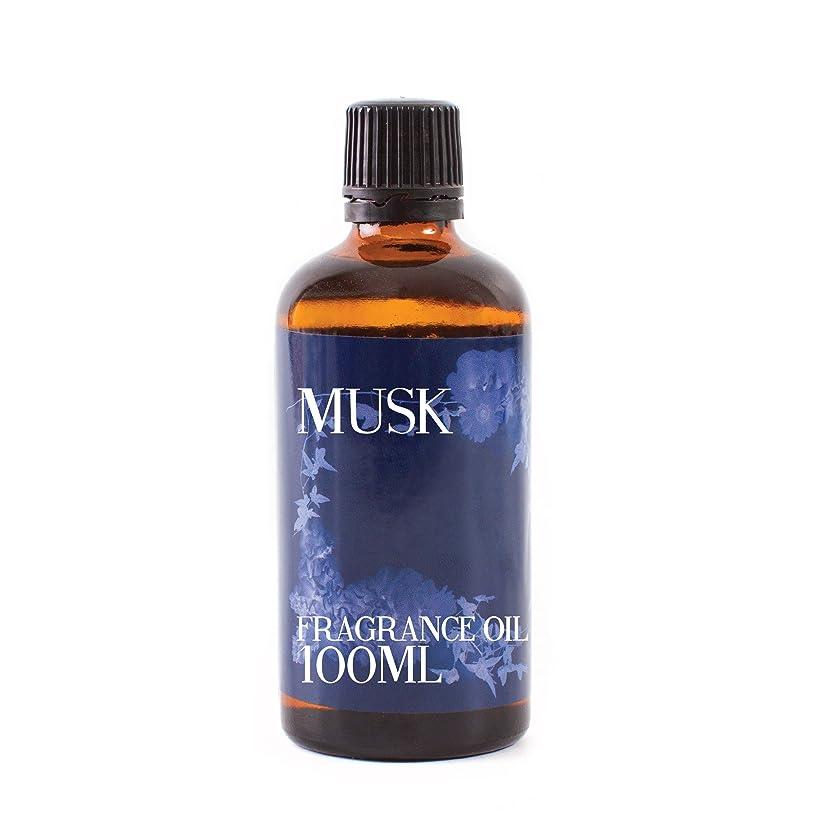 急降下バラバラにする評決Mystic Moments | Musk Fragrance Oil - 100ml