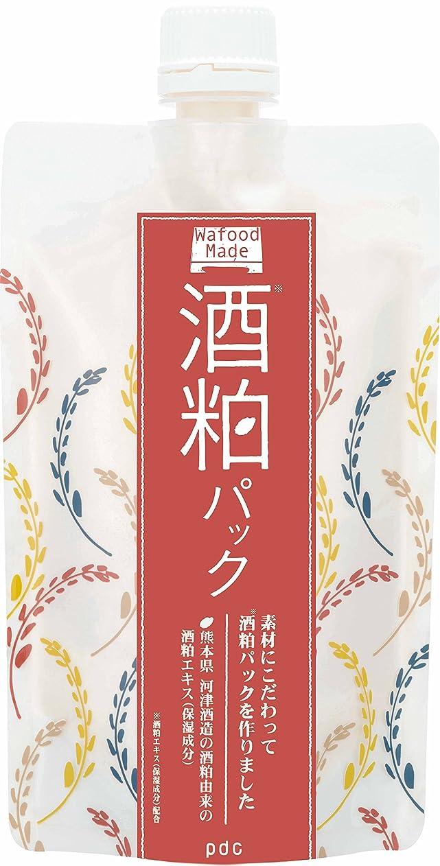 アカデミック皮肉粘り強いワフードメイド(Wafood Made) 酒粕パック 170g 日本製