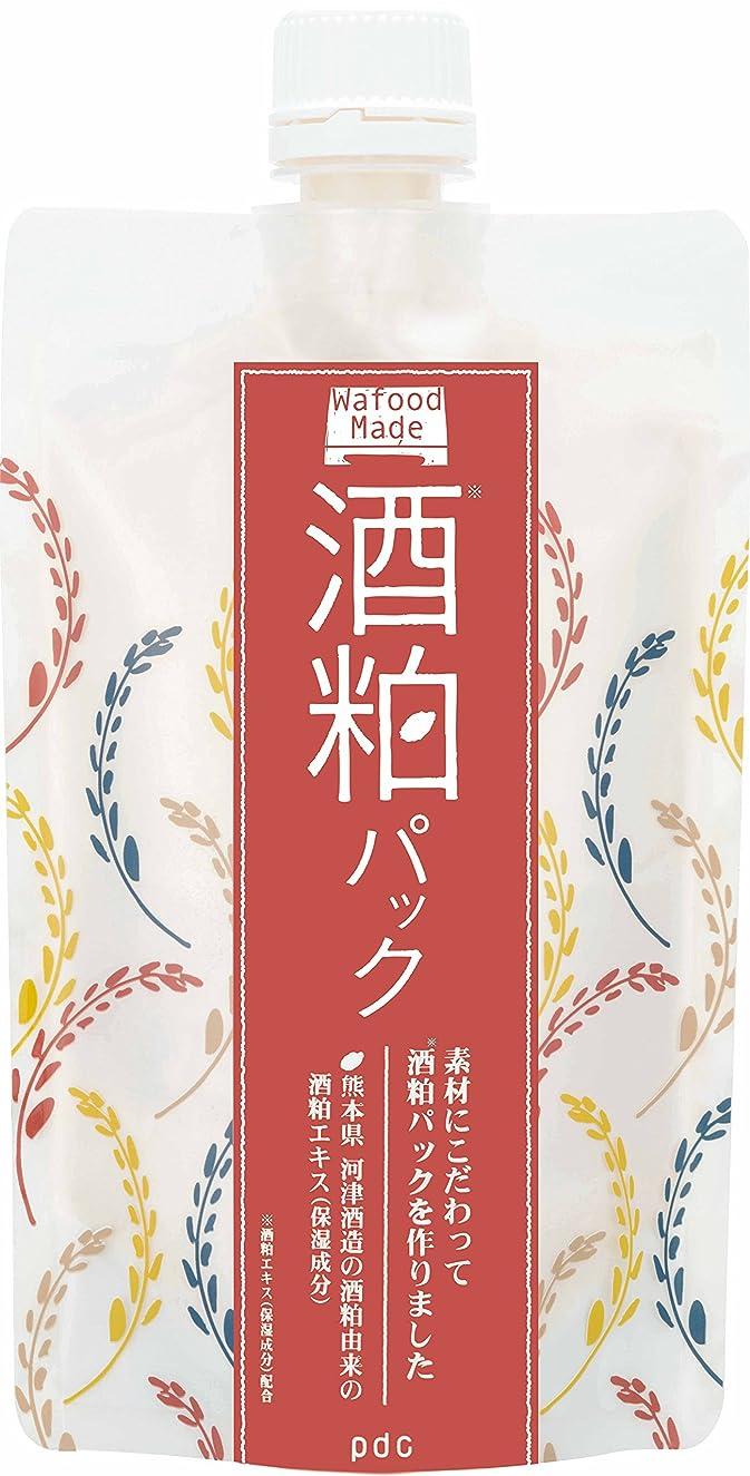 近々環境保護主義者佐賀ワフードメイド(Wafood Made) 酒粕パック 170g 日本製