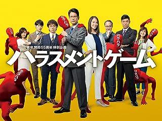 人気政治すすめランキング2021 – 日本で最も売れている