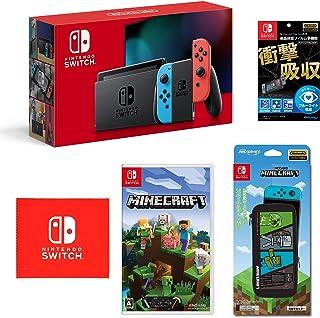 Nintendo Switch 本体 (ニンテンドースイッチ) Joy-Con(L) ネオンブルー/(R) ネオンレッド+Minecraft (マインクラフト) - Switch (【Amazon.co.jp限定】オリジナルマイクロファイバーク...