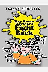 Dry Bones Cartoons Fight Back Kindle Edition