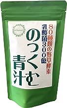 のっくむ青汁 3.5g×10包