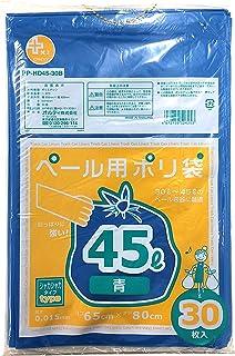 オルディ ゴミ袋 青 45L 横65×縦80cm 厚み0.015mm プラスプラス ポリ袋 PP-HD45-30B 30枚入