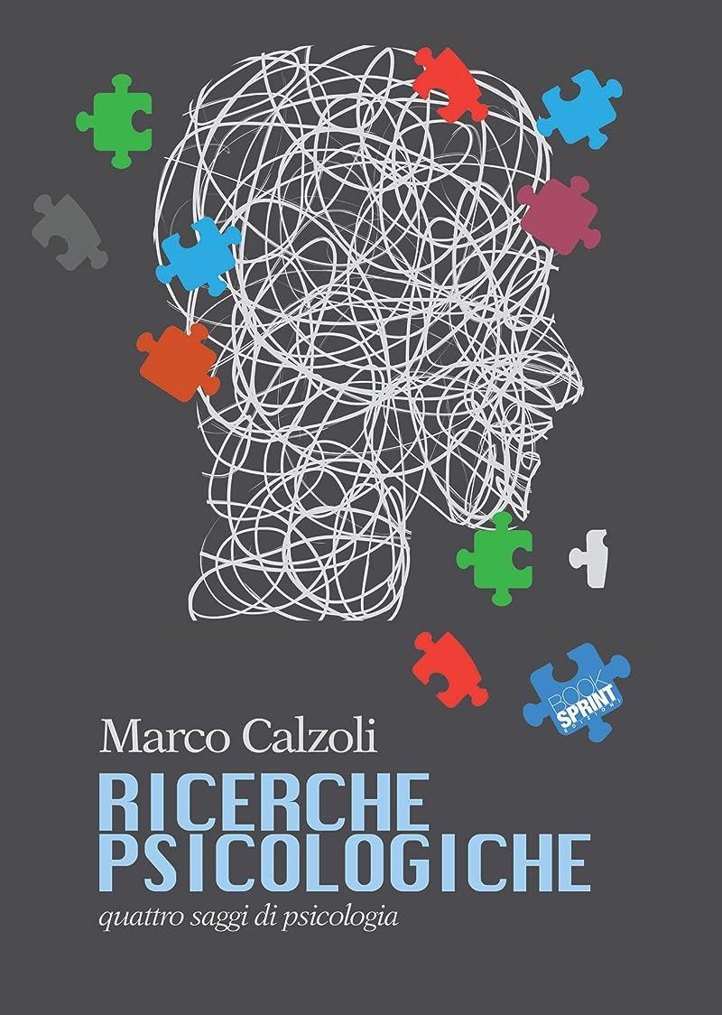 マトンジョブジェムRicerche Psicologiche (Italian Edition)