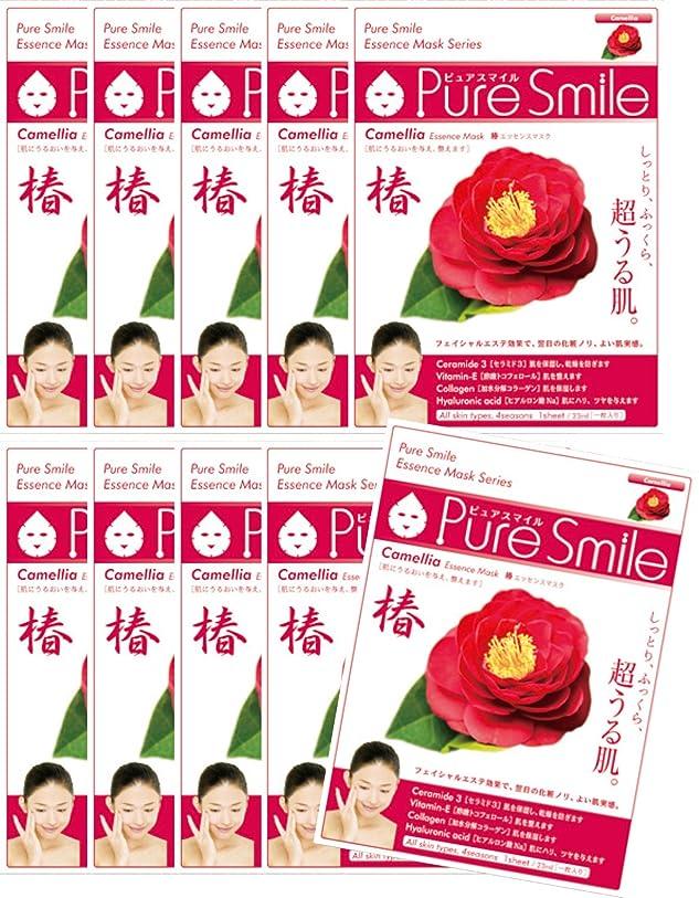 理想的には親愛な不従順ピュアスマイル エッセンスマスク 日本の恵み シリーズ椿 10枚セット