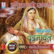 Chander Daat Ki Aagya Le Kar (Vol. 2)