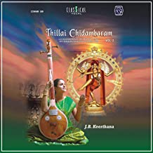 Thillai Sthalam (Raga: Sama; Tala: Adi)