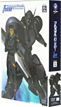 Full Metal Panic! The Second Raid Act3, Scene04 05 First Press JAPANESE EDITION