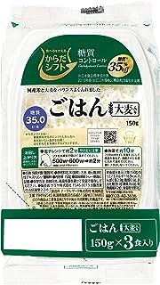 からだシフト 糖質コントロール ごはん 大麦入り (150g×3食入)×8個