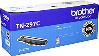 ブラザー工業 【brother純正】トナーカートリッジシアン(大容量) TN-297C 対応型番:HL-L3230CDW、MFC-L3770CDW 他