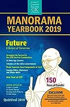 Best malayala manorama year book Reviews