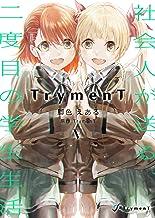 表紙: TrymenT 5 | TrymenT
