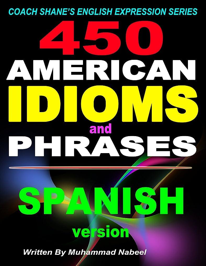 面倒花束クランプ450 American Idioms and Phrases: learn English for Spanish Speakers (Spanish Edition)