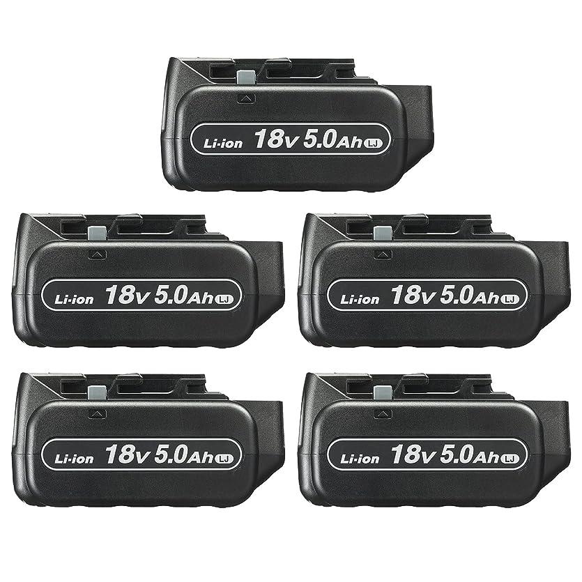 パナソニック 電池パック 18V5.0Ah 5台セット (14.4V/18V/21.6V/28.8V対応) (充電器付き) EZ9L54