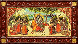 Lord Radha Krishna on Swing in Courtyard with Gopiya 16x28 inches Wooden Framed Canvas Print for Home Decor Maandir Living...