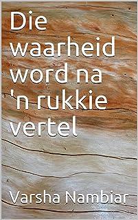 Die waarheid word na 'n rukkie vertel (Afrikaans Edition)