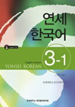 Best yonsei korean language Reviews