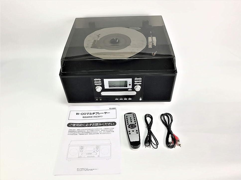 かかわらずオアシス欠点とうしょう マルチレコードプレーヤー CDコピー機能付 TS-6885