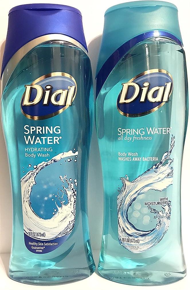 幻滅受け皿フラスコDial Body Wash, Spring Water, 16 Fl. Oz - 2 pk by Dial [並行輸入品]
