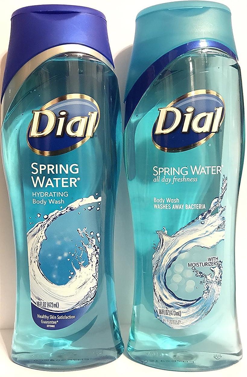 映画シャンパン練習したDial Body Wash, Spring Water, 16 Fl. Oz - 2 pk by Dial [並行輸入品]