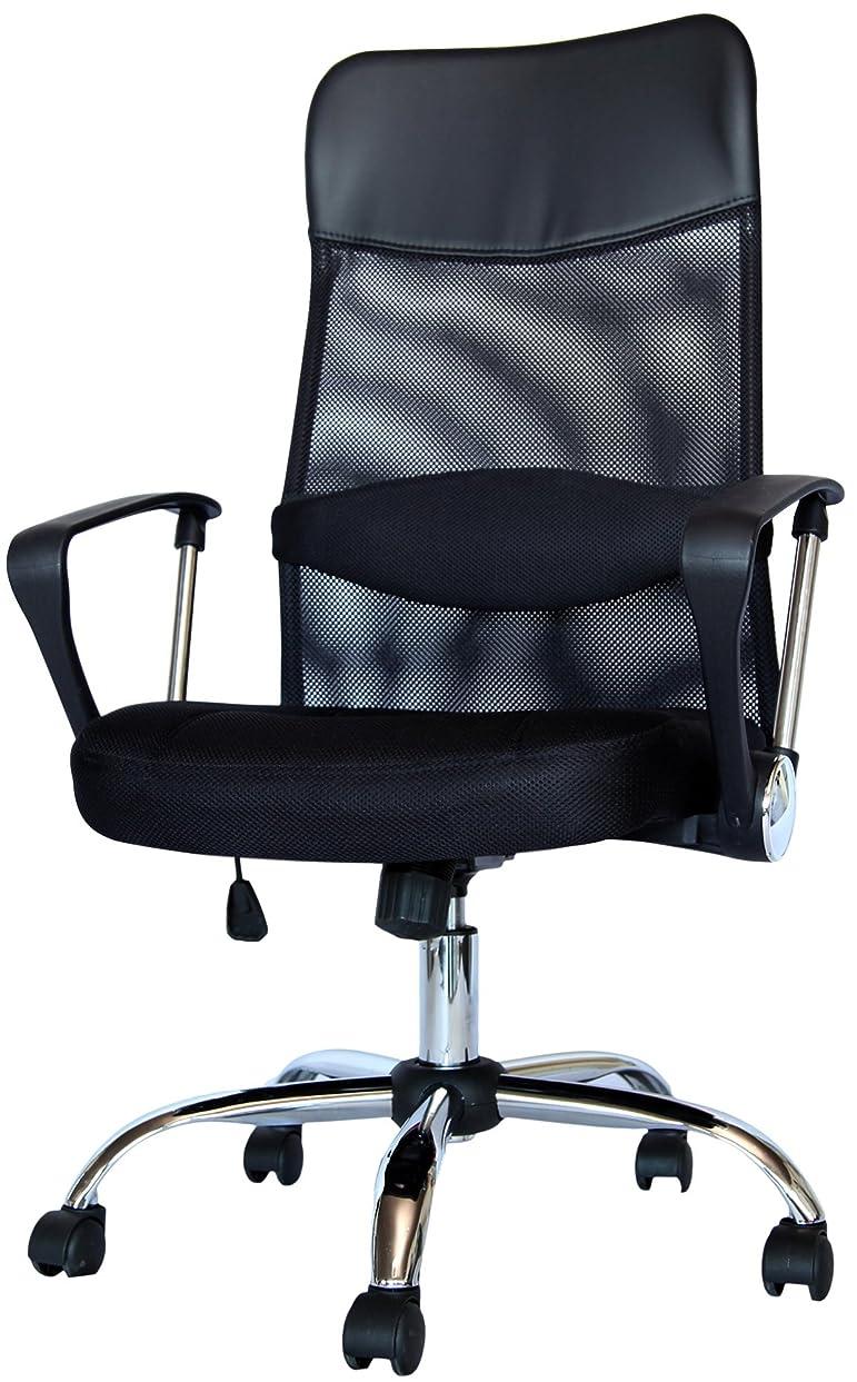 氏起きろ失業MR-STOREハイバックオフィスチェア 着脱可能腰クッション付き 上下左右可動式 メッシュタイプ ブラック