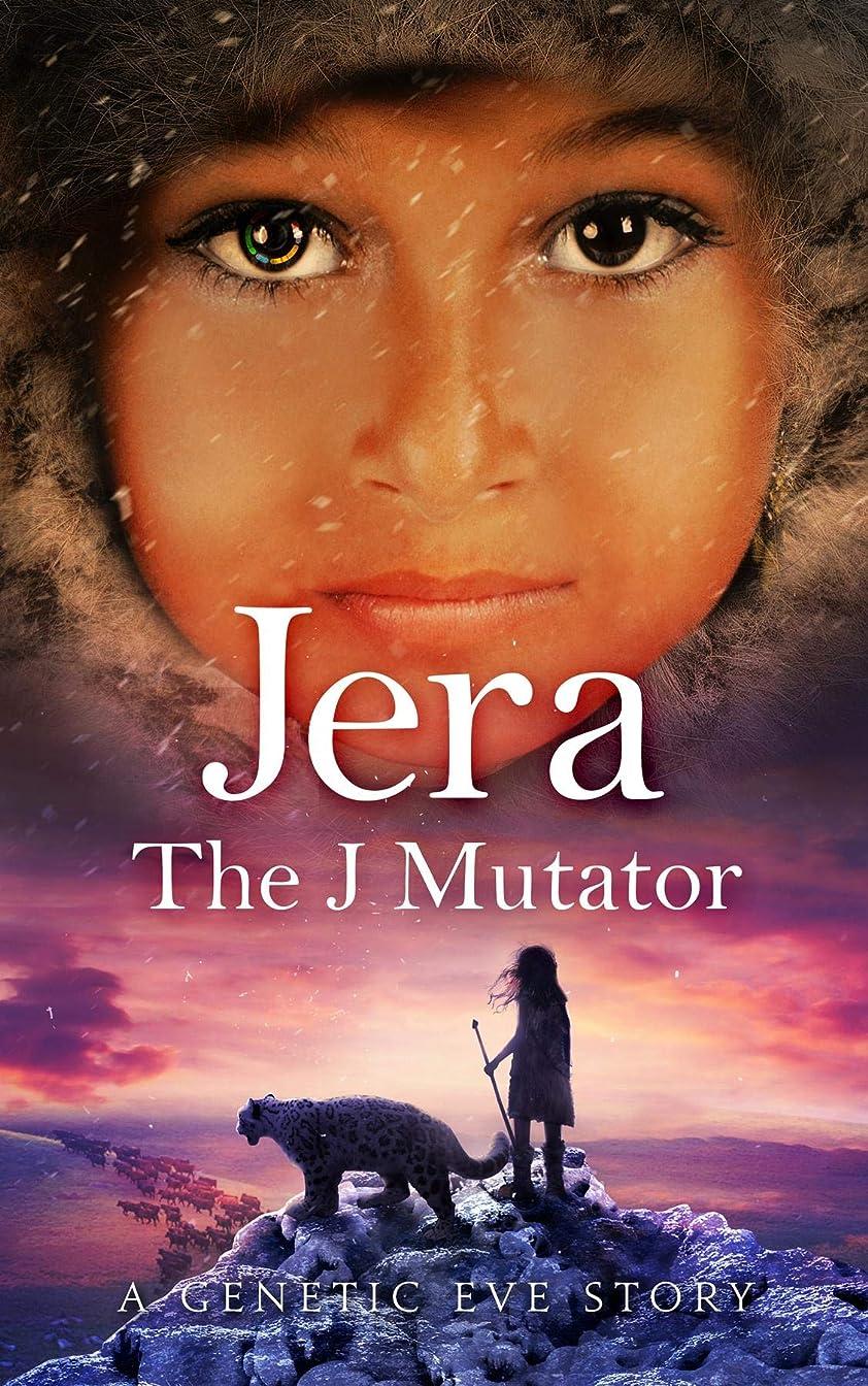 学習者アフリカ人矢印Jera: The J Mutator: A Genetic Eve Story (English Edition)