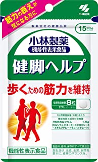 小林製薬の機能性表示食品 健脚ヘルプ 約15日分 120粒