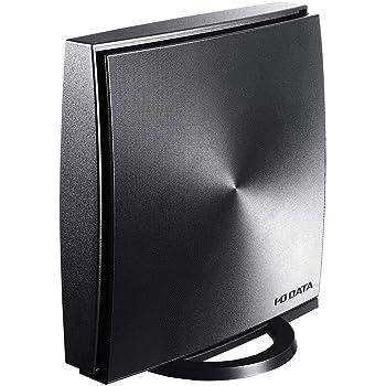 I-O DATA WiFi 無線LAN ルーター ac1200 867+300Mbps IPv6対応 デュアルバンド 3階建/4LDK向け チャコールグレー 標準モデル WN-DX1167R/E