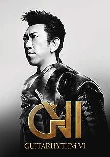 GUITARHYTHM VI(初回生産限定盤)(Blu-ray付)