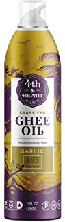 Garlic Grass-Fed Ghee Cooking Spray by 4th & Heart, High Heat, Non-GMO Verified Hybrid Oil, Certified Paleo and Keto, Lactose Free, 5 ounce
