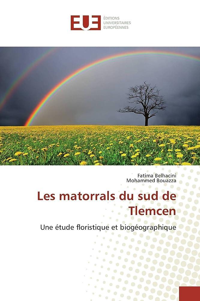 祝うパテ病なLes Matorrals Du Sud de Tlemcen (Omn.Univ.Europ.)