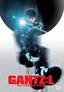 舞台「GANTZ:L」―ACT&ACTION STAGE― [DVD]