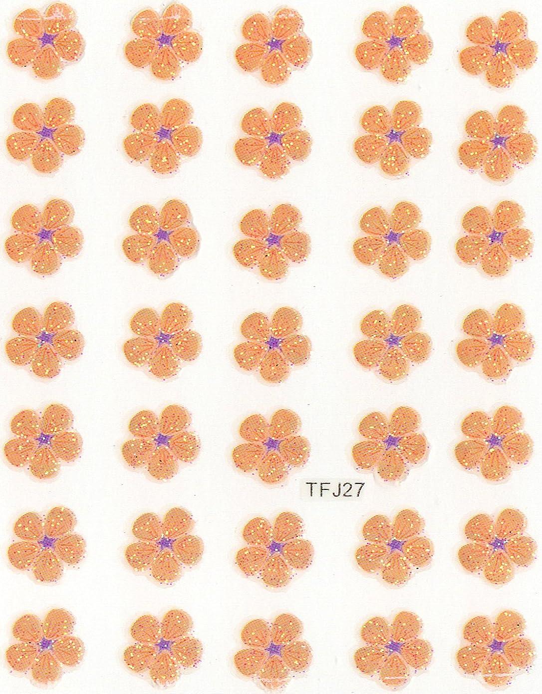 彫る投資するハム押し花 ネイルシール 花柄 選べる48種パッケージ入り (F27)