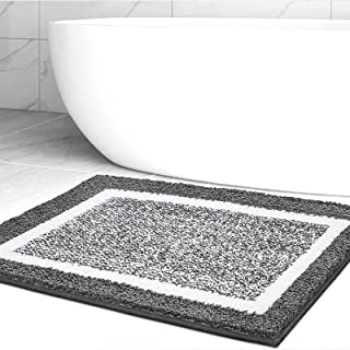 Color&Geometry Bathroom Rug Mat, Ultra Soft and Water Absorbent Bath Rug, Bath Carpet, Machine Wash/Dry, for Tub, Shower, ...